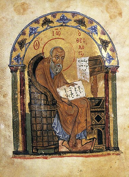 Rasul Yohanes pada abad 12 minuscule 1425